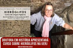 Doutora em História apresentará curso sobre Hieróglifos na UERJ